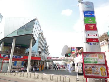 ミネ薬局永山駅前タワー店の画像1