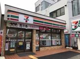 セブンイレブン 大阪新深江駅南店