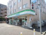 ファミリーマート多摩連光寺店