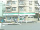 ファミリーマート永山連光寺店