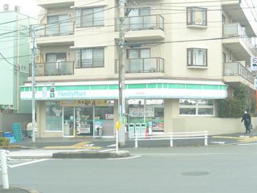 ファミリーマート永山連光寺店の画像1