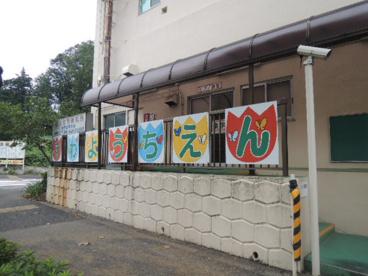 諏訪幼稚園の画像1