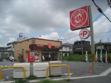 ほっともっと 大東野崎店の画像1