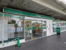 りそな銀行 泉北とが支店