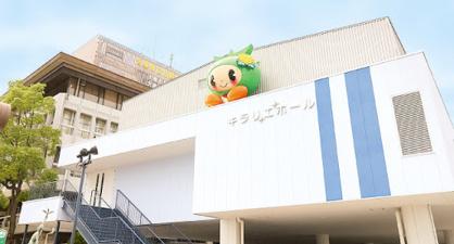 大東市立市民会館の画像1