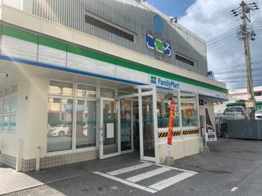 沖縄ファミリーマート 大謝名5丁目店の画像1
