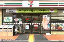セブンイレブン 大阪西中島6丁目店