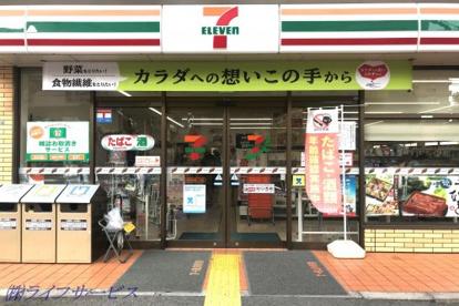 セブンイレブン 大阪西中島6丁目店の画像1