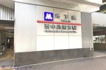 大阪メトロ御堂筋線「西中島南方」駅