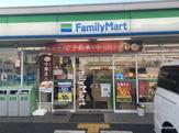 ファミリーマート 豊中小曽根店