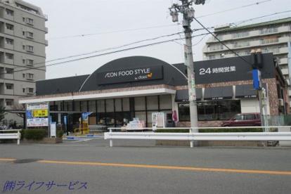 ダイエー西中島店の画像1
