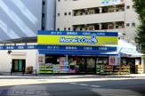 薬のヒグチ モアーズワン店