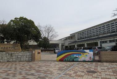 神戸市立須磨北中学校の画像1