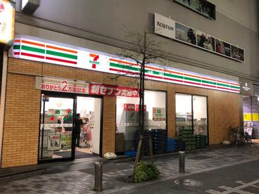 セブンイレブン 京成町屋駅前店の画像1