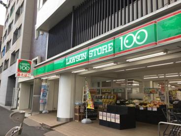 ローソンストア100 LS西荻北店の画像1