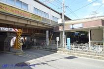 阪急神戸線「神崎川」駅