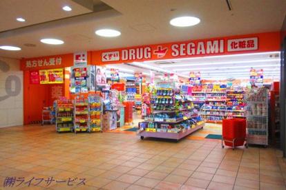 ドラッグセガミ阪急三国店の画像1