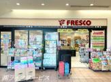 フレスコ三国店