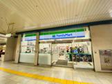 ファミリーマート センター北店