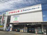 マツヤデンキ 北山店