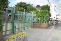 アケミ幼稚園