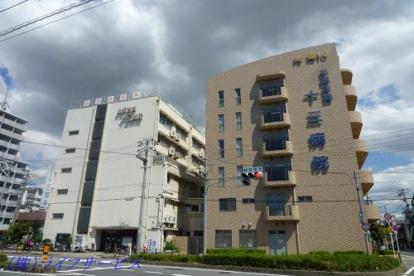 北大阪医療生活協同組合十三病院の画像1