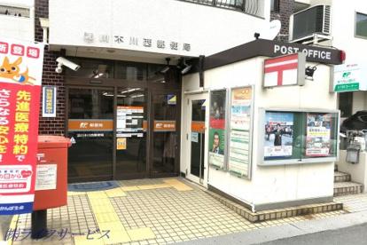 淀川木川西郵便局の画像1