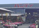 ハンディホームセンター 湯河原店