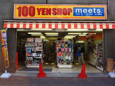 meets.(ミーツ) 湯河原店の画像1