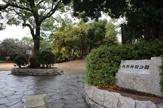 磯部新田公園