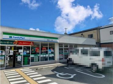 ファミリーマート 箕面瀬川二丁目店の画像1
