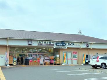ダックス伏見肥後町店の画像1