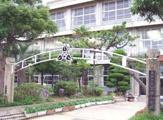 姫路市立南大津小学校