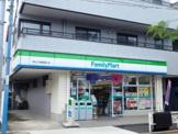 ファミリーマート 押上十間橋通り店