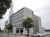 姫路市消防局網干消防署