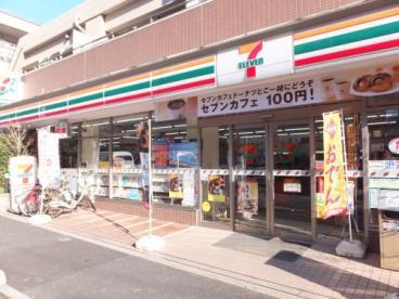 セブンイレブン 文京水道1丁目店の画像1