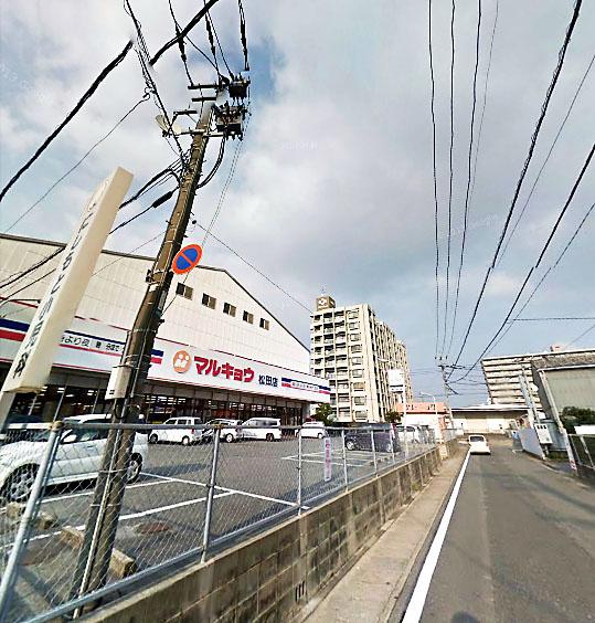 マルキョウ 松田店の画像