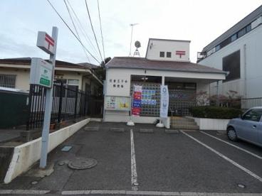 佐倉王子台郵便局の画像1