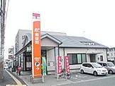 姫路山戸郵便局