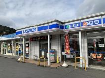 ローソンプラス藤尾小金塚店