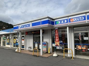 ローソンプラス藤尾小金塚店の画像1