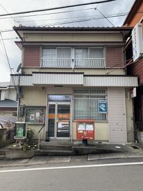 大津小金塚簡易郵便局の画像1