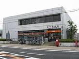 太子郵便局