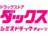 ダックス京都紫野店