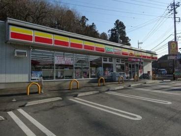 デイリーヤマザキ 小川日赤病院前店の画像1