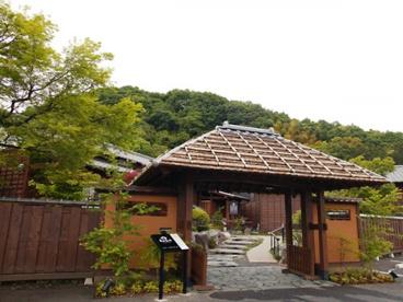 おがわ温泉花和楽の湯の画像1