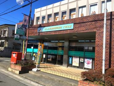 JAさいたま 大宮支店の画像1