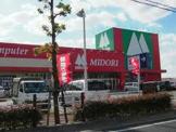 (株)ミドリ電化 太子店