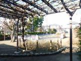 中町4丁目公園