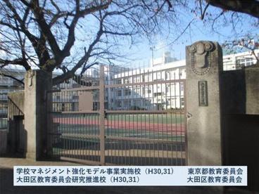 大田区立山王小学校の画像1